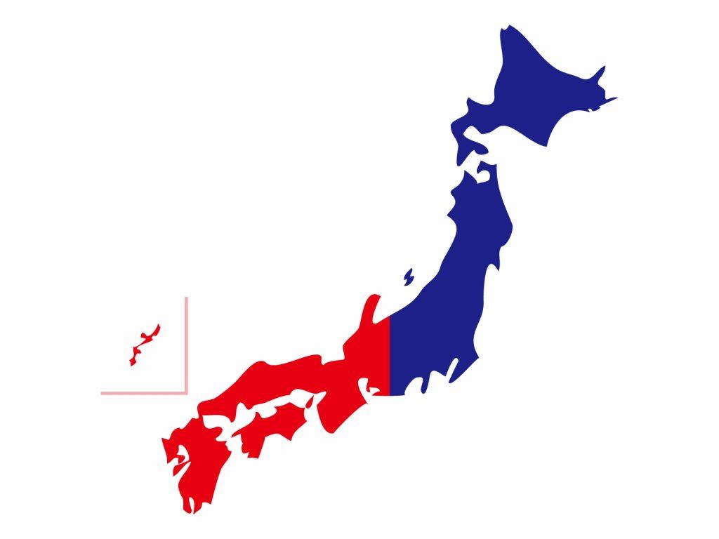 イメージ:西日本と東日本