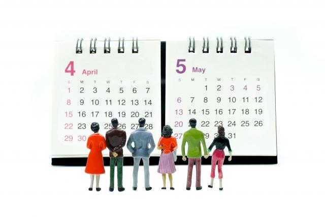 イメージ:カレンダー